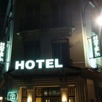 Photo de Hotel Charlemagne