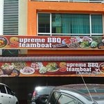Supreme BBQ Steamboat