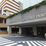 Sunshine City Prince Hotel Foto