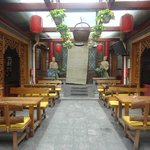 Foto de Xiangzimen International Youth Hostel