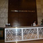 Foto de Rising Dragon Palace Hotel