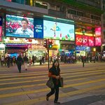 Chungking House의 사진