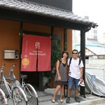 Photo de Guest House Nara Komachi