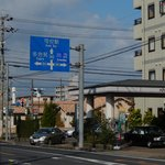 Photo of Hotel Route Inn Kani
