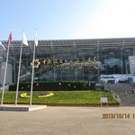 China Import & Export Fair Complex