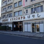 Photo of Business Hotel Hayashi