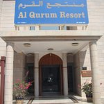 Foto di Al Qurum Resort