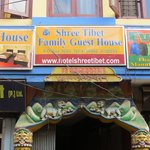 Photo de Shree Tibet Family Guest House