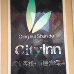 Φωτογραφία: City Inn (Shunde Qinghui)