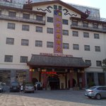 Guilin Sunshine Dynasty Hotel Foto