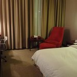 Photo of BEST WESTERN Fuzhou Fortune Hotel