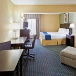 Foto van Holiday Inn Express Benton Harbor