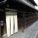 Entrance of the ryokan