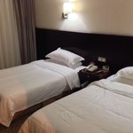 Airport Express Hotel Chengdu의 사진
