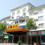 Welcome to the Super 8 Hotel Wuyishan