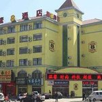 Welcome to the Super 8 Hotel Qingdao Development Zone Chang Jiang Lu