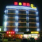 Welcome to Super 8 Zigong Hui Dong Lu