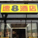 Welcome to the Super 8 Chishui He Bin Xi Lu