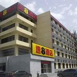 Welcome to the Super 8 Langfang Xin Hua Lu