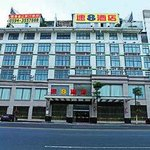Welcome to the Super 8 Hotel Putian Hanjiang Shang Ye Cheng