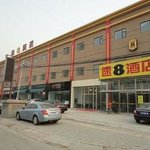 Welcome to the Super 8 Hotel Beijing Shuang Jing Qiao East