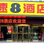 Welcome to Super 8 Taizhou Fenghuang Dong Lu