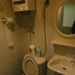 Sealand Guesthouse Foto