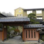 Photo of Kumegawa Onsen