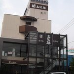Photo of Hotel Tosaji