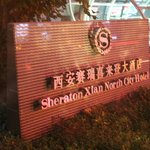Foto de Sheraton Xi'an North City Hotel