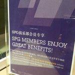SPG Member discount sign