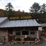 brookside restaurant and gift shop