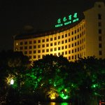 Photo de Guilin Bravo Hotel