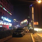 Holiday Inn Hohhot Foto
