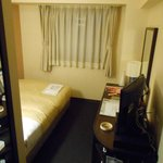 Photo de Hotel Wing International Nagoya