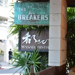 Photo de Breakers Hotel