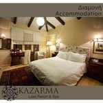 Kazarma Lake Resort & Spaの写真