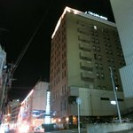 Sasebo Washington Hotel resmi