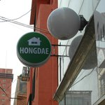 Hongdae Family Housetel 2の写真