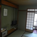 Photo of Hotel Ryusendo Aizan