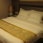 Foto de Jiangsu Dingding International Hotel