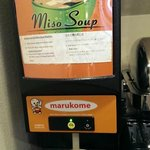 miso soup machine