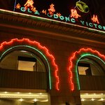 Photo of Guangdong Victory Hotel