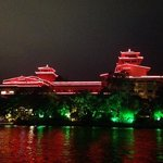 Photo de Guilin Park Hotel