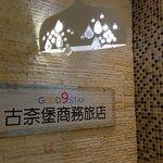 Good9stay Inn Taipei resmi