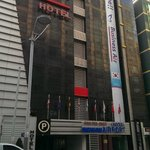 Photo de Hotel Incheon Airport