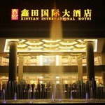 Foto de Xintian International Hotel