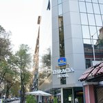 Photo de BEST WESTERN Premier Thracia Hotel