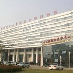 Foto van Xuzhou Zhonghui International Conference Center Hotel