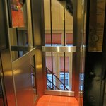 The quaint little elevator